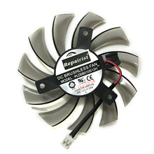GIGABYTE GTX460 470 580 Cards' Cooler PLD08010S12H T128010SM 75mm 2Wire 2Pin Graphics Video Card VGA Cooling Fan