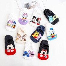Dinsey/Летние повседневные женские носки, корейские женские короткие носки с изображением мультяшной мышки, милые невидимые носки, тонкие хлопковые носки-башмачки