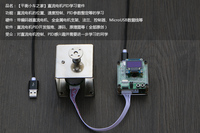 DC motor PID learning kit position control speed control