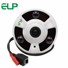 5 megapixel hd fisheye 360 degree Panoramic POE ip Camera with Virtual PTZ function for home