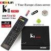 KII Pro Amlogic S905 DVB S2 T2 Android Smart Tv Box DVB T2 DVB S2 2G