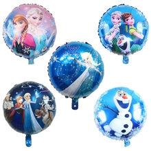 cd1291eb9c1ef9 Birthday Princess Balloons-Achetez des lots à Petit Prix Birthday ...