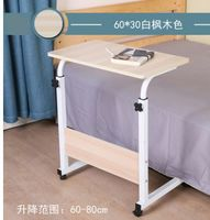 lazy table desktop home bed desk simple small table simple folding table removable bedside table Simple and pract
