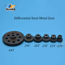 HSP 94123 & 94111 Differentieel Staal Metal Gear 17 T 21 T 26 T 29 T 64 T Pinion voor 1/10 RC Auto Geborsteld Borstelloze Motor(China)