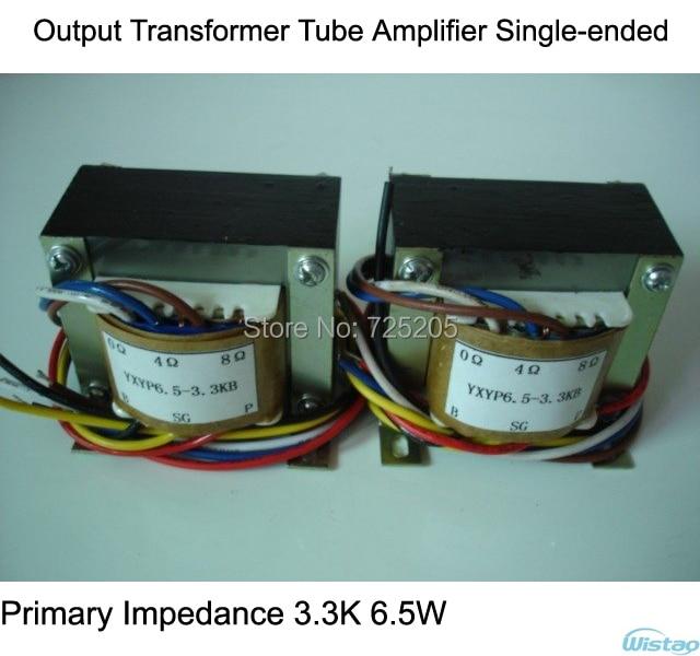 ламповый усилитель трансформаторы