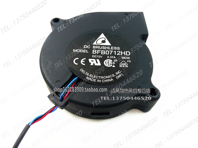 Delta Electronics BFB0712HD SE06 Server Blower Fan DC 12V 0.37A 70x70x20mm 3-wire free shipping for delta ffr1212dhe sp02 dc 12v 6 3a 120x120x38mm 4 wire car booster fan