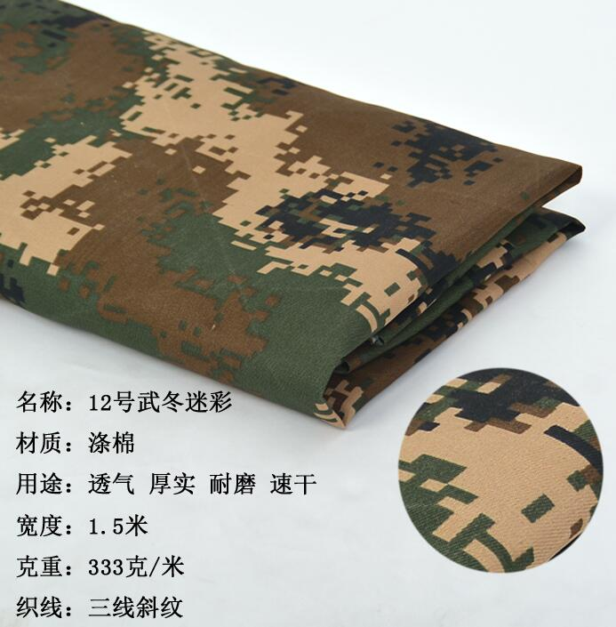 12style Oxford cloth camouflage waterproof fabric thickened pvc raincoat printing textiles cloth african sequin fabric C549 in Fabric from Home Garden