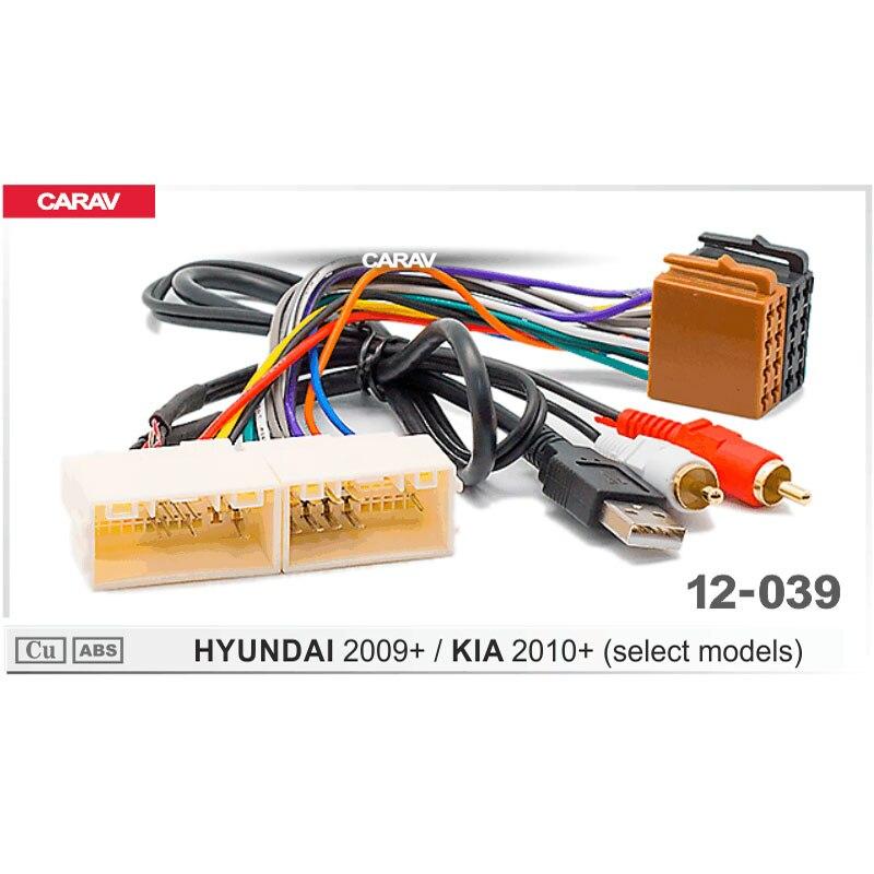 Carav 12 039 Iso Radio Adapter For Hyundai 2009    Kia 2010