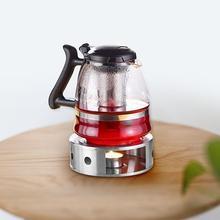 Нержавеющая сталь, теплый чай, молоко, кофе, чайник, нагревательная свеча, база, теплый чайник, нагреватель, плита, нагреватель с чайным светом, держатель для чайника