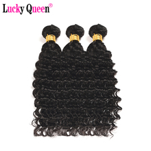 Brazilian Deep Wave 100% Human Hair Weave Bundles Lucky Queen Hair Products Non Remy Hair Free Shipping Can buy 3 or 4 Bundles