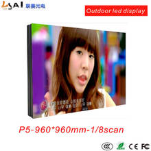 Outdoor LED full-color advertising screen/Outdoor LED simple cabinet P5 960*960mm rgb цена
