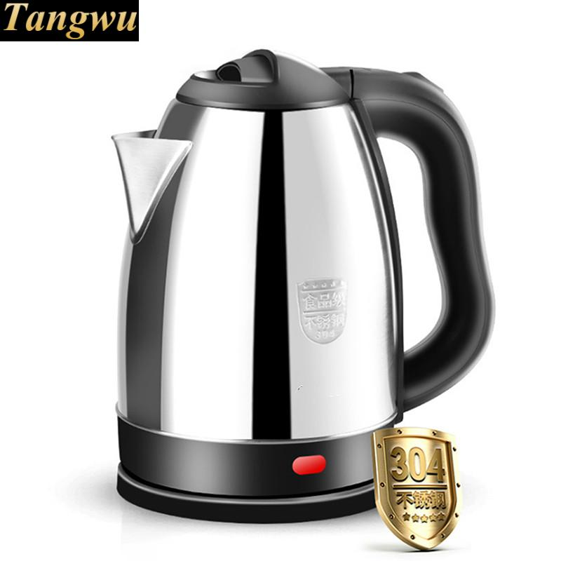 electric kettle is used for automatic power failure and dry burn 304 stainless steel boiler philips brl130 satinshave advanced wet and dry electric shaver