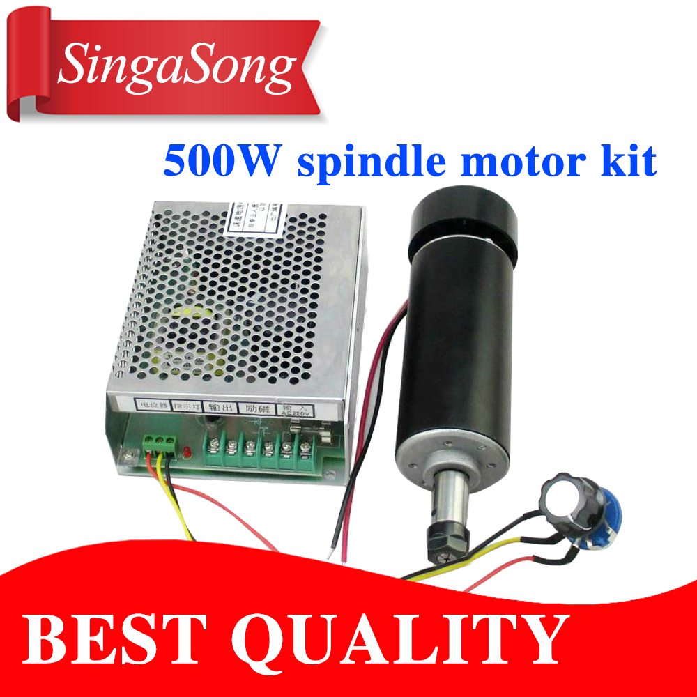 Free shipping 0.5kw Air cooled spindle motor ER11 chuck 500W Spindle dc Motor+Power Supply speed governor For CNC new 1 5kw air cooled spindle motor kit cnc spindle motor 220v 1 5kw inverter square milling machine spindle free 13pcs er11