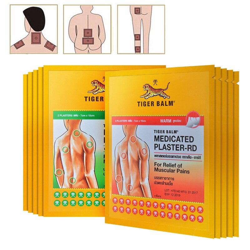 2 пластыри тигровый бальзам травяные пластыри медицинский пластырь ревматизма мышечная губка спина, сустав пластырь для боли здоровье|Пластыри терапевтические|   | АлиЭкспресс