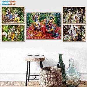 Radha Krishna Poster Custom Ca