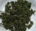 Женьшень цветок tea150g (50 г * 3 пакета(ов)) травяной чай Чистый натуральный имея в добром здравии здоровья травяной чай