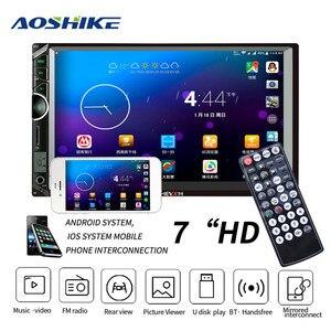 Image 1 - AOSHIKE 7 אינץ 2 דין רכב MP5 מולטימדיה נגן רכב U דיסק TF כרטיס מכונה עם שלט הגה רכב Bluetooth רדיו