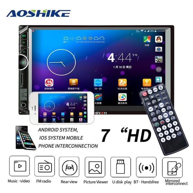 AOSHIKE 7 אינץ 2 דין רכב MP5 מולטימדיה נגן רכב U דיסק TF כרטיס מכונה עם שלט הגה רכב Bluetooth רדיו