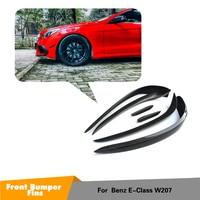 Front Bumper Trim Air Vent For Mercedes Benz E Class W207 E350 E400 E550 Coupe Convertible Sport 2014 2015 2016 Carbon Fiber