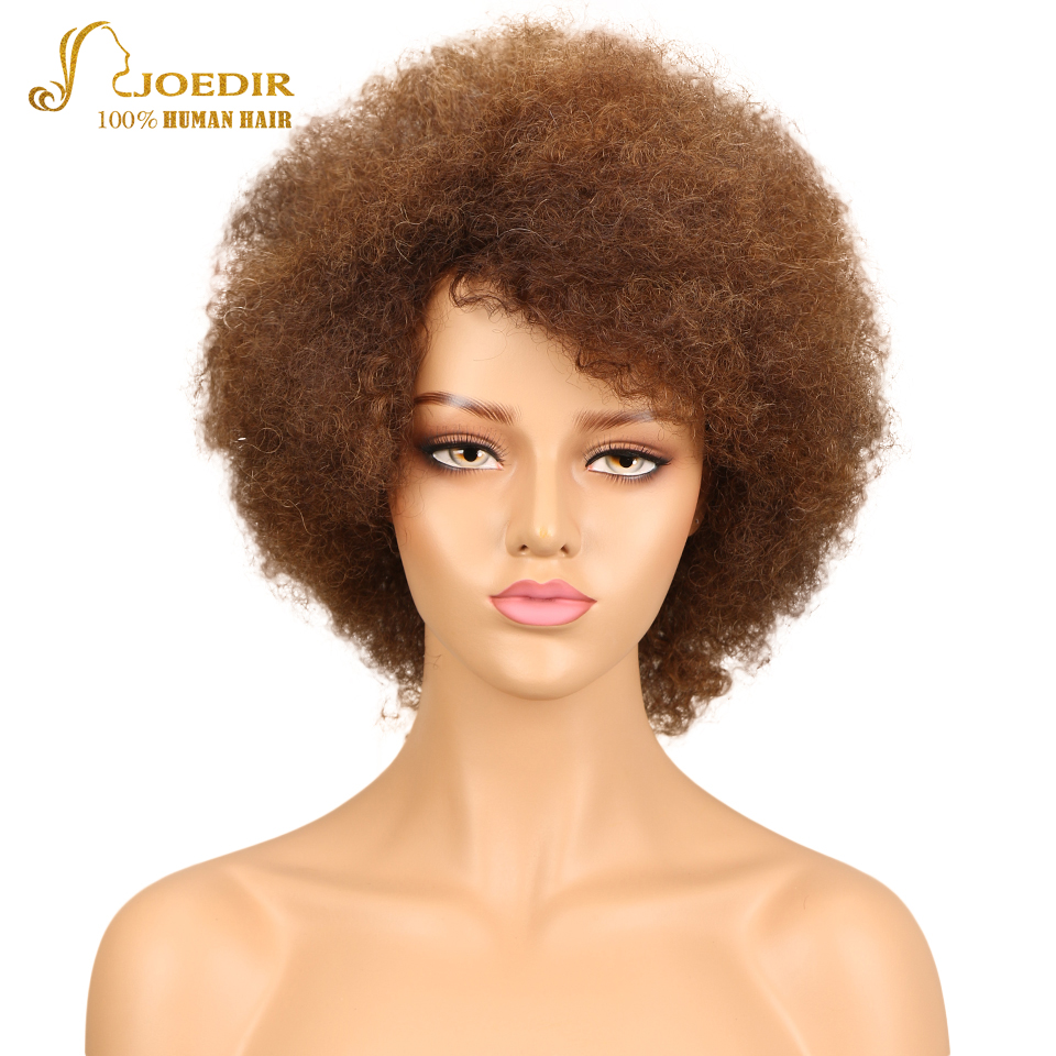 Joedir Short Human Hair Wigs Afro Kinky Curly Wig Sassy Curl Human Hair Wig Color P4/30 Short Wigs For Black Women Free Shipping