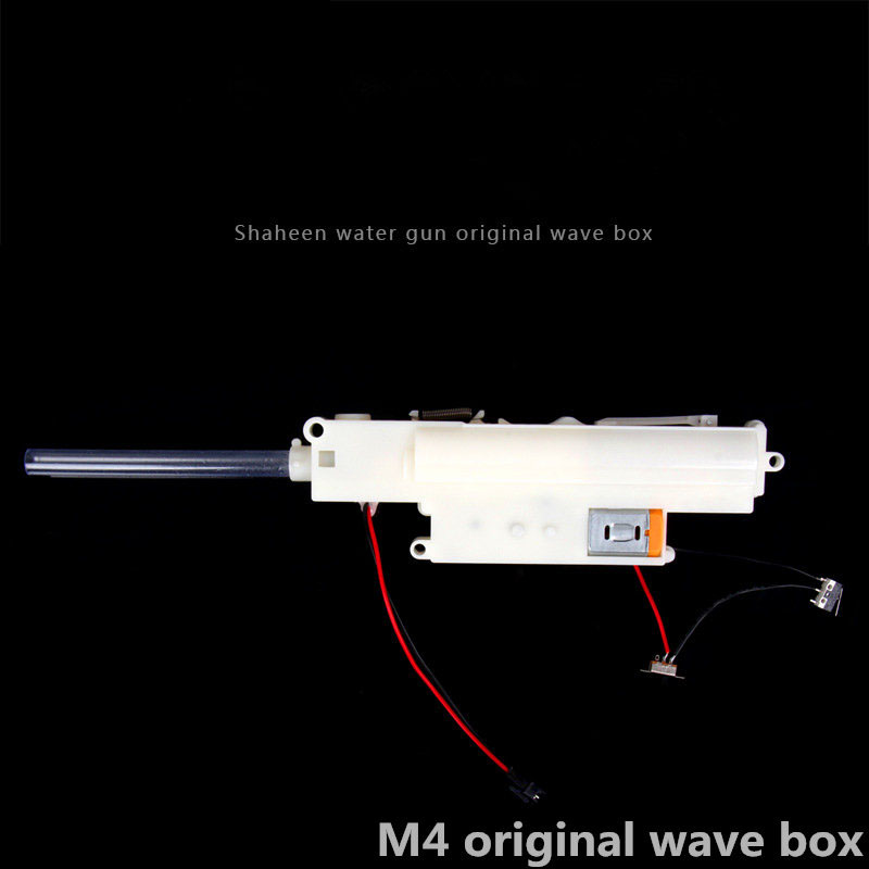 The-replacement-gear-boxes-for-M4-Kriss-Vectors-P90-Automatic-Gel-Ball-toy-Gun-Water-Bullet