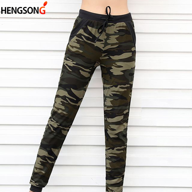 2018 New Women High Waist Camouflage Jogger Pants Harem Loose Long Pant Pocket Drawstring Streetwear Female Camo Trouser