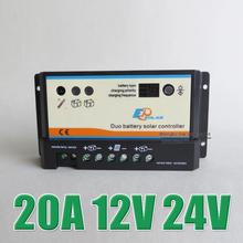 Hot Sale 20A 12V 24V EP EPIPDB COM Dual Duo Two Battery Solar system Kit Controller