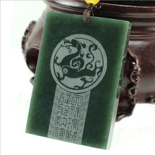 Drop Shipping XinJiang HeTian Jade Dragon Pendant Necklace Peace Safety Lucky Amulet With Chain For Men Women Gift