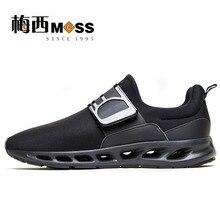 2017 air mesh men casual shoes breathable black comfortable trainers meixi brand shoes men
