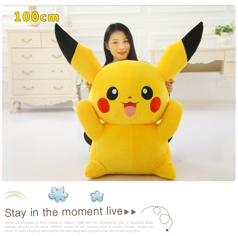 Фотография lovely large plush Pikachu toy new stuffed pikachu doll gift about 100cm