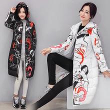 HLMFS 2017 Impressão de Moda das mulheres Jaqueta de Inverno Wadded jaqueta Feminina casaco Mulheres Novo Magro Quente Para Baixo roupas de algodão de manga Longa casaco