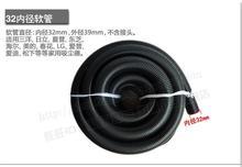 3 м диаметр 32 мм пылесос шланги труба труба соломинки , пригодный для philips для karcher для electrolux для midea универсальный очиститель