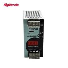 Одиночный выход din-рейка импульсный источник питания 150 Вт 12 в 24 в 48 В ac-dc Светодиодный светильник с цифровым дисплеем