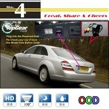 Защищены отверстие автомобиль Камера для Mercedes Benz S Class MB W221 S300 S320 S350 S400 S420 S450 S500 S600 S63 S65 2006~ 2012