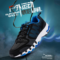 2017 Breathable Running Shoes Outdoor Sports Sneakers Fitness Jogging Workout Training Comfortable Lover Shoes Men Women