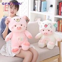 1pc 50cm kawaii Pig Turn to Cats Bear Dog Plush Toy Cute Standing Animal Pig Pillow Stuffed Soft Toys Children Kids Xmas Gifts