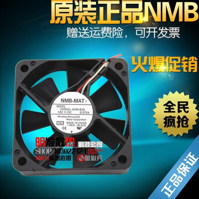 2406GL-04W-B29 12V 0.072A 60*60*15MM three axis flow fan