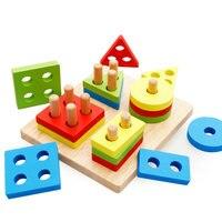 Free shipping Children's kids School Educational Supplies Wisdom Quill classic toys Building blocks Montessori Teaching AIDS
