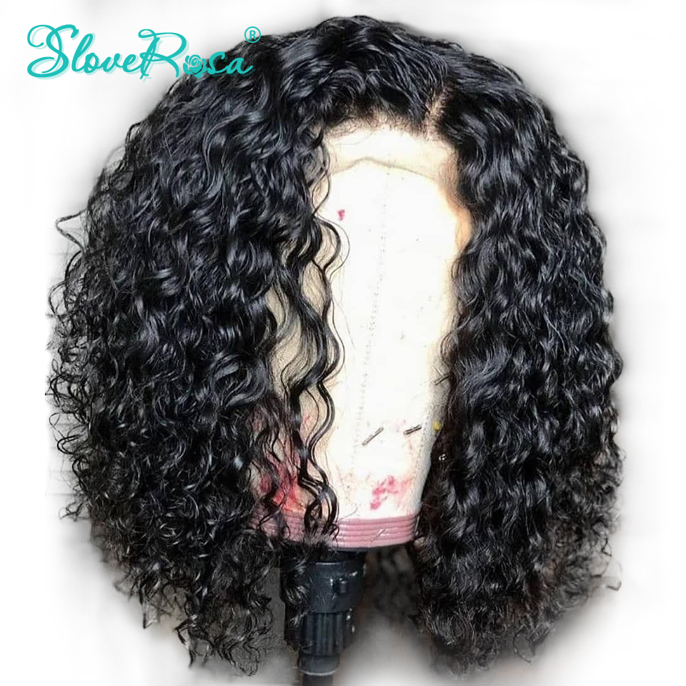 Glueless Curly Lace Front Human Hair Wigs Side Part Short Bob Wigs Brazilian Remy Hair For