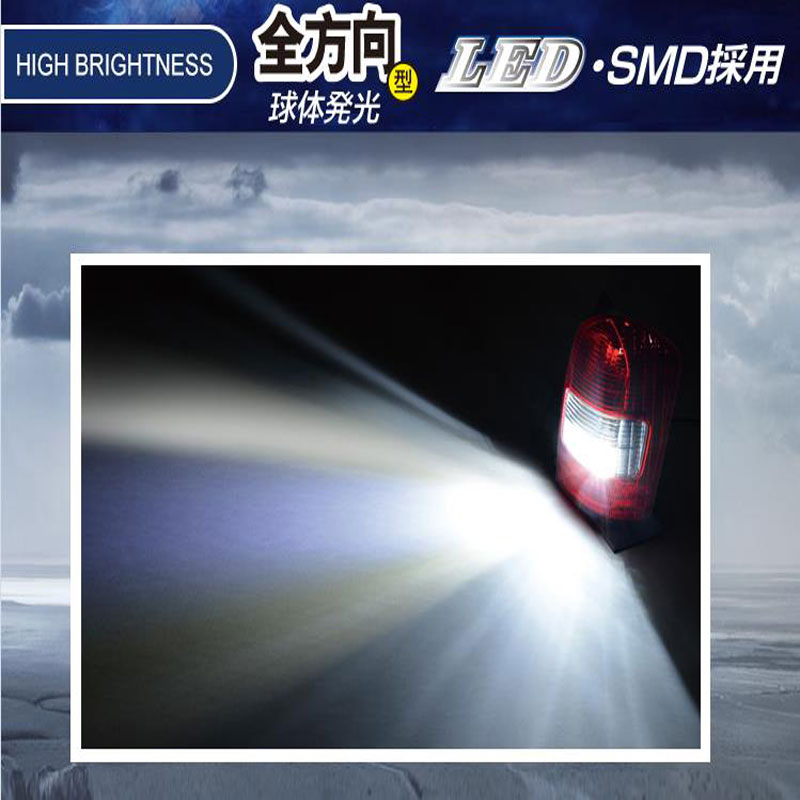 El más nuevo T20 7443 Bombillas de automóviles LED Frontal trasero - Luces del coche - foto 3
