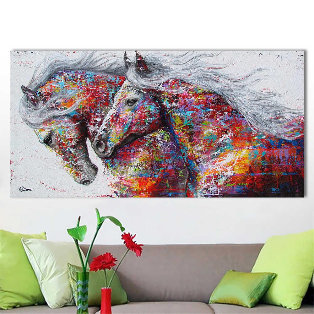 を 2 ランニング馬動物の油絵の壁アートの写真家の装飾ポスター No Frame キャンバス絵画