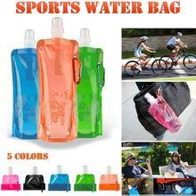 Многоразовая Сверхлегкая Спортивная складная бутылка для воды для путешествий на открытом воздухе, кемпинга, альпинизма, портативный туристический походный чайник для воды