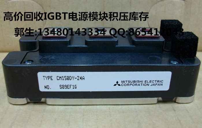 CM100DY-24A/CM100DY-12H/CM150DY-12H expensive recycling used power supply module cm100bu 12h new