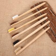 10 шт./setEnvironmental Bamboo угольная зубная щетка для здоровья полости рта низкоуглеродистая средняя мягкая щетина деревянная ручка зубная щетка