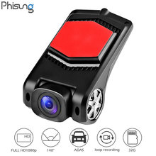 Phisung 70 Mini ADAS Câmera Do Carro DVR Traço Cam Gravador de Vídeo FHD 1080 P USB Auto Dashcam Registrator Para Carro MP5 Multimedia Player(China)