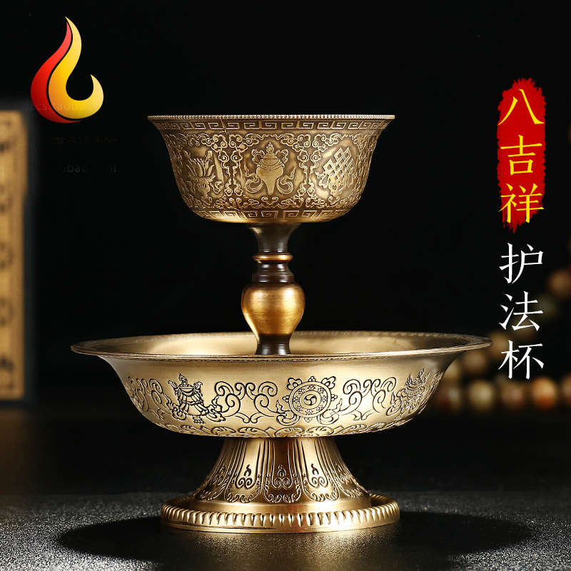 Wholesale Buddhist Articles Efficacious Rite Guardian CUP Tibetan Buddhism Ceremonies Worship HUFA Holy Water COPPER Lotus CUP