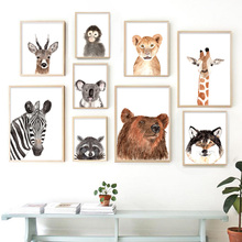 Deer Bear Lion Giraffe Zebra Llama Koala Nordic Posters And Prints Wall Art Canvas Painting Pictures For Living Room Decor