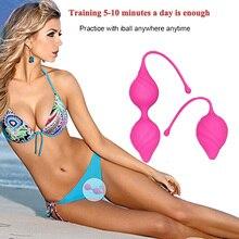 Vibrador de bola inteligente de silicona seguro Bola de Kegel Ben Wa Vagina apretar máquina de ejercicio juguete sexual para muj