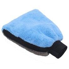 Автомобильные аксессуары перчатки для мытья автомобиля мягкие коралловые пушистые двухсторонние коралловые бархатные перчатки Запчасти для автомобиля мягкие перчатки из микрофибры