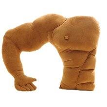2016 Nuevo Brazo Divertido Novio Throw Pillow Soft Body Abrazo Lavable Cojín de Dormir Cojines Decoración Del Hogar Regalo para la Novia